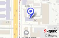 Схема проезда до компании УМП СПЕЦАВТОХОЗЯЙСТВО Г.ТОМСКА в Томске