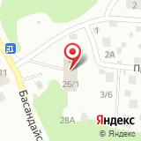 Специализированная пожарная часть №16 по тушению крупных пожаров МЧС России по Томской области
