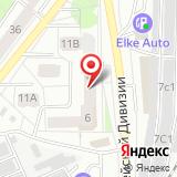 Новые Двери в Томске