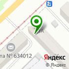 Местоположение компании РегионСтройИнвест