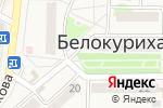 Схема проезда до компании Салон оптики в Белокурихе