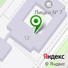 Местоположение компании Детская школа искусств №1 им. А.Г. Рубинштейна