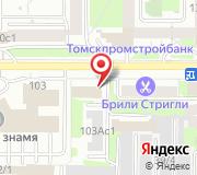 Управление Федеральной службы по надзору в сфере защиты прав потребителей и благополучия человека по Томской области