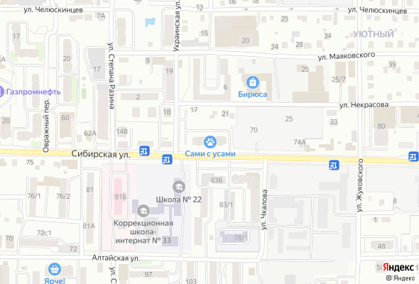 купить квартиру в ЖК по ул. Сибирская, 66