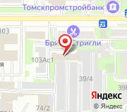 Управление Федеральной службы войск национальной гвардии РФ по Томской области