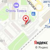 ООО ПрофРесурс-Т