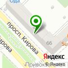 Местоположение компании Vape70.tomsk.ru