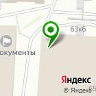 Местоположение компании СТО-1