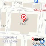 ПАО Томскэнергосбыт