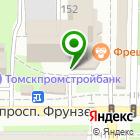 Местоположение компании Артком проект