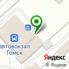 Местоположение компании Автопочта