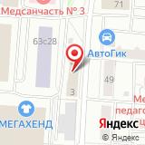 ООО Аква-Макс