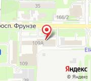 Управление Федеральной службы по ветеринарному и фитосанитарному надзору по Томской области