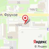 ООО РегионТрансСтрой