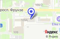 Схема проезда до компании ТЕПЛОМЕР в Томске