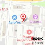 ООО Консультант