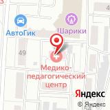 Томский областной психоневрологический диспансер