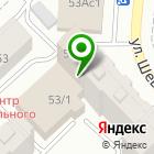 Местоположение компании Тройка