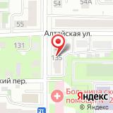 Управление пенсионного фонда РФ в Томском районе