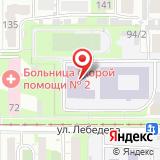 Русская классическая гимназия №2