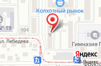 Схема проезда до компании Радио Хорошего Настроения в Томске