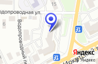 Схема проезда до компании ОГИЙКО И К в Томске