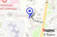 Схема проезда до компании ГУ УПРАВЛЕНИЕ ВОДНЫХ ПУТЕЙ И СУДОХОДСТВА в Томске