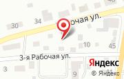Автосервис Boom Box в Томске - Тулица Рабочая 1-я, 37: услуги, отзывы, официальный сайт, карта проезда