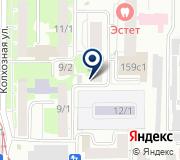 Участковый пункт полиции, Отдел МВД России по Советскому району г. Томска