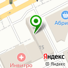 Местоположение компании Томский аэроклуб ДОСААФ, НОУ