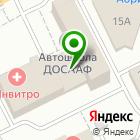 Местоположение компании Томский аэроклуб ДОСААФ