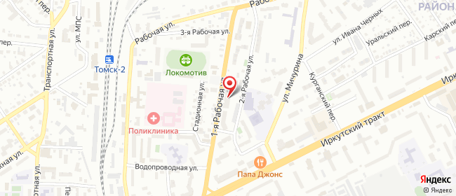 Карта расположения пункта доставки На 1-ой Рабочей в городе Томск