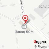 ООО Компания Сталь-Комплект