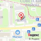 ООО Ремспектр