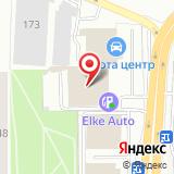 Тойота Центр Томск