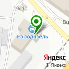Местоположение компании МеталлТрейд-Томск