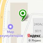 Местоположение компании Томская региональная строительная компания