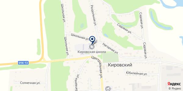 Кировская средняя общеобразовательная школа, МБОУ на карте Кировском