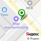 Местоположение компании БензоМОТО