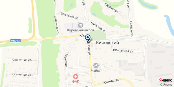 Ника на карте Кировском