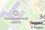 Схема проезда до компании Зональненская средняя общеобразовательная школа в Зональной станции