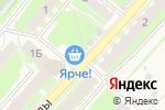 Схема проезда до компании Ярче! в Зональной станции