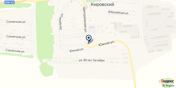 Виктория на карте Кировском