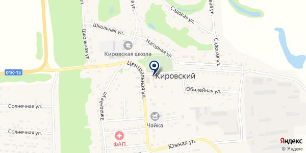 Берёзка на карте Кировском