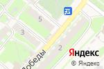 Схема проезда до компании Азалия в Зональной станции