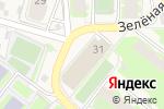 Схема проезда до компании Дивный сон в Зональной станции