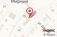 Схема проезда до компании Магазин ритуальных товаров в Мирном