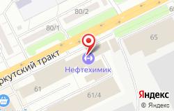 Спортивный комплекс «Нефтехимик» в Томске по адресу Иркутский тракт, д.65, стр.14: цены, отзывы, услуги, расписание работы