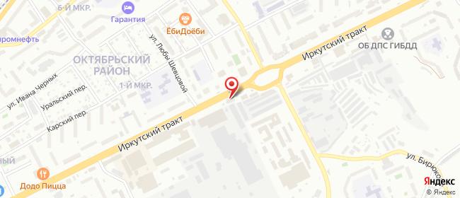 Карта расположения пункта доставки Lamoda/Pick-up в городе Томск