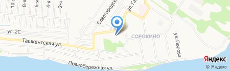 Детский сад №66 на карте Бийска